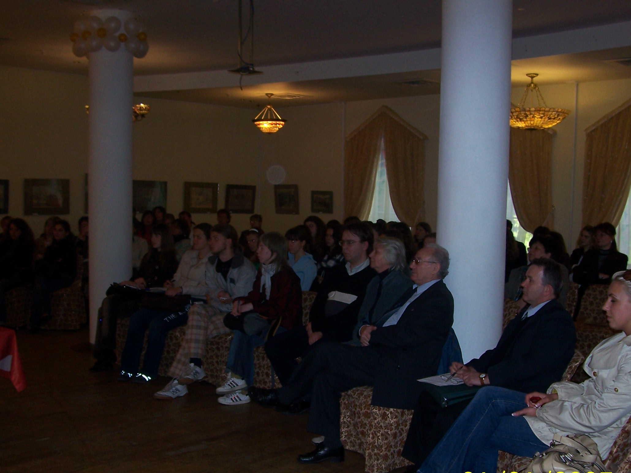 Conférence à Kharkiv
